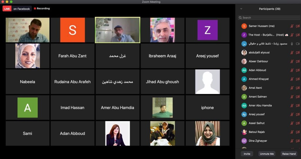 """برج اللقلق يطلق النسخة الثانية من منتدى الشباب المقدسي """"الشباب الفلسطيني وأهداف التنمية المستدامة"""""""